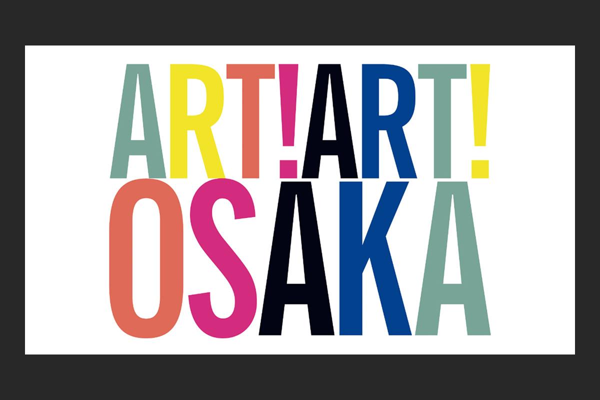 ART!ART!OSAKA × ブレイク前夜