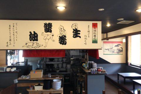 180706-08_hideyoshi005