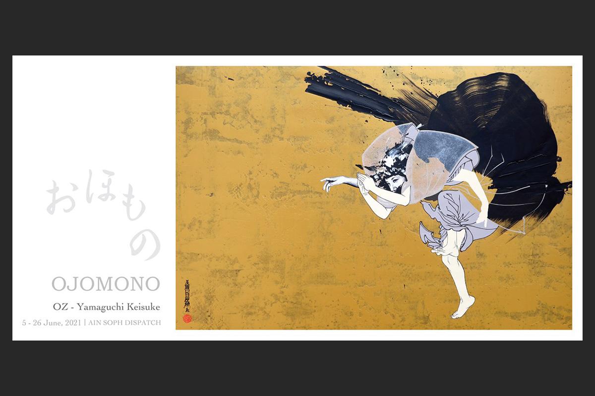 You are currently viewing おほもの OZ-尾頭-山口佳祐 個展/OJOMONO OZ-Yamaguchi Keisuke solo exhibition