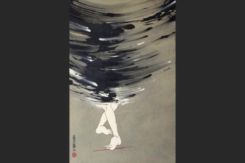art16-18_uyamuya