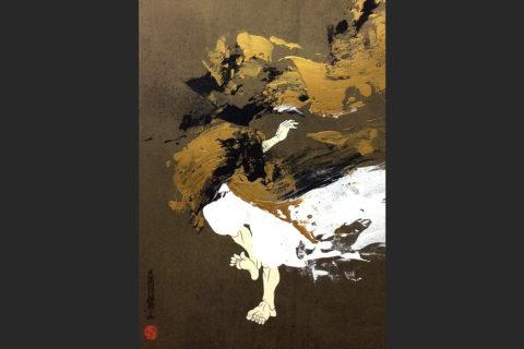 art17-20_rara