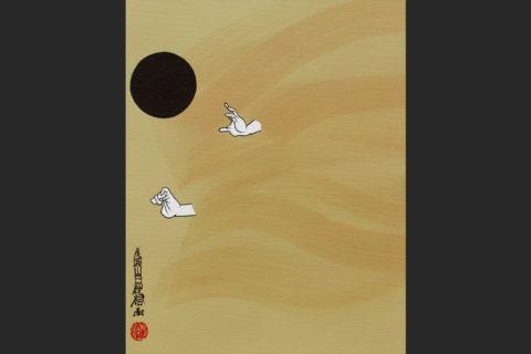 art17-31_yussu