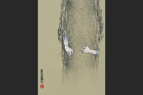 art18-08_yasshari