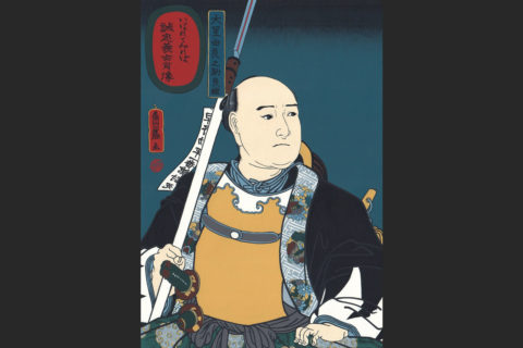 art18-44_ooboshi