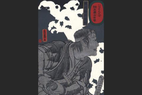 art18-48_yokokawa