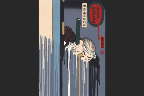 art18-50_kanzaki
