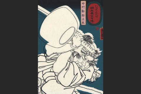 art18-52_nakamura