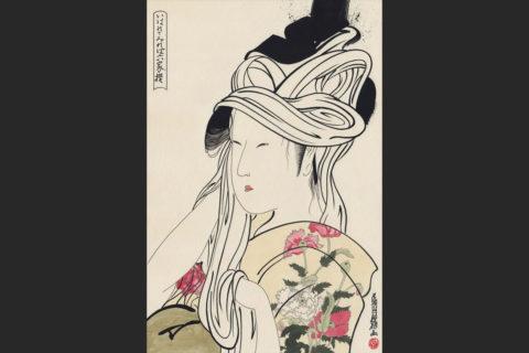 jap18-07_keshi