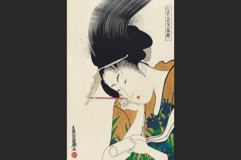 jap18-08_kakitsubata