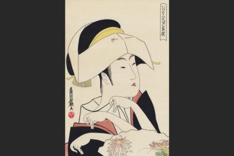 jap19-28_kiku