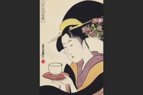 jap19-29_kikyou
