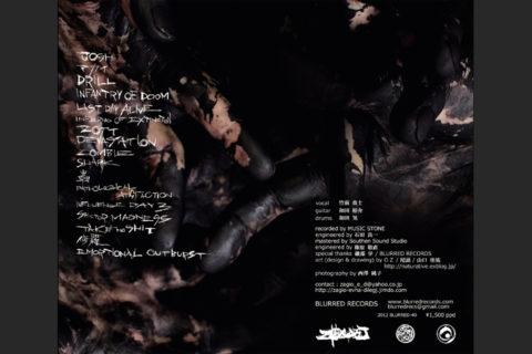zagio_2012