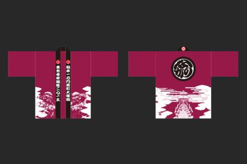 gokaicho-happi_2015