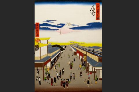 jap11-04