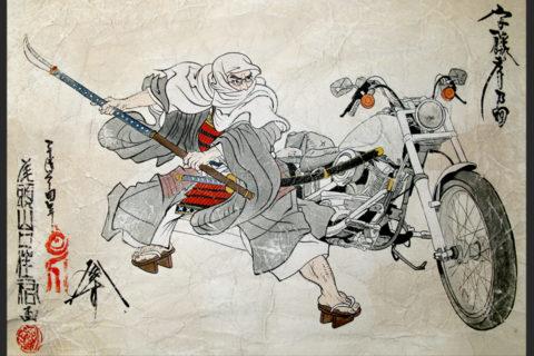 jap12-04