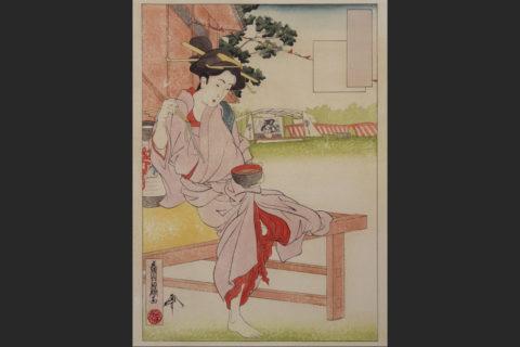 jap14-01