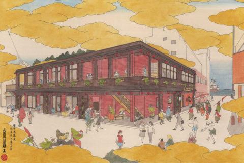 jap15-08
