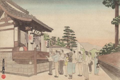 jap16-10