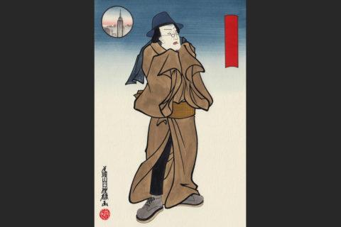 jap18-04