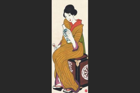 jap18-11