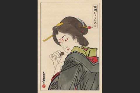jap18-12