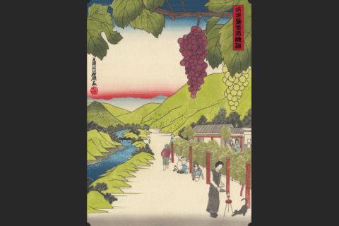 jap18-15