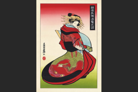 jap18-17