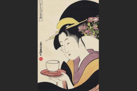 jap18-07