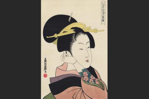 jap18-08