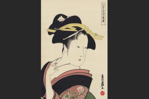 jap18-09