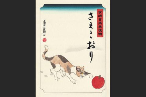 jap19-02