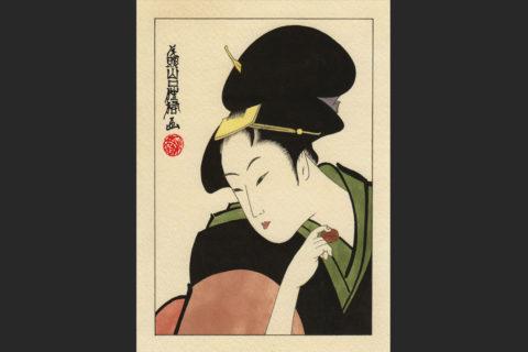 jap19-08