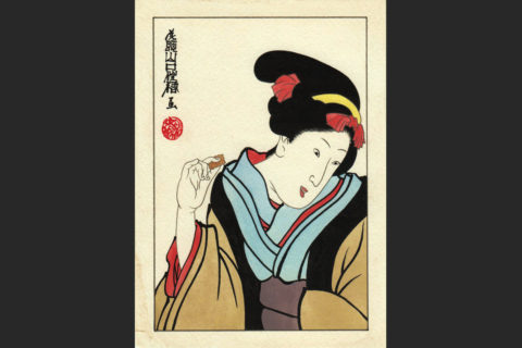 jap19-17