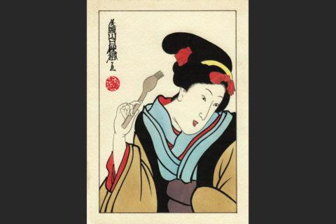 jap19-18