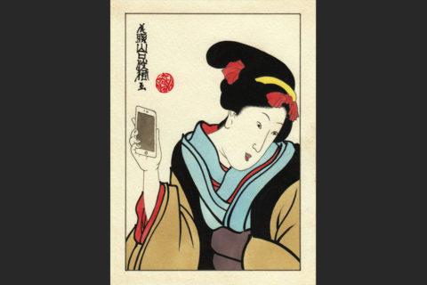 jap19-19