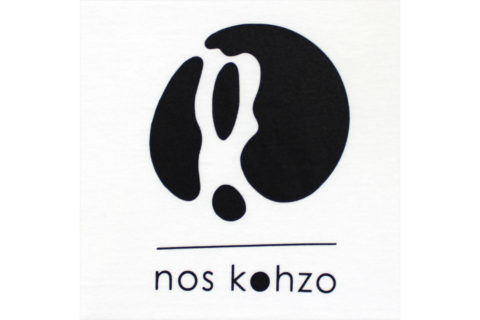 nkz_19-01-1