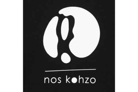 nkz_19-01-3