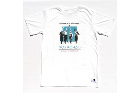 nkz_20-01-2